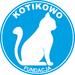 Fundacja KOTIKOWO